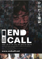 ENDCALL                          vorteX</font></b>                            THE MOVIE vorteX</font></b>